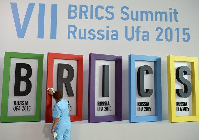 Cumbre de BRICS en Ufá