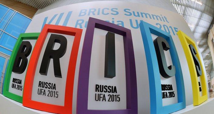 Cumbre de los BRICS en Ufá