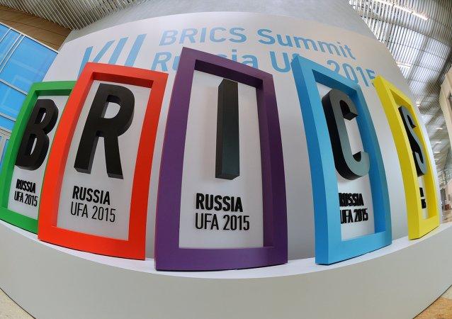 Sudán aspira a entrar en el BRICS