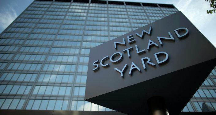 Sede del Scotland Yard (archivo)