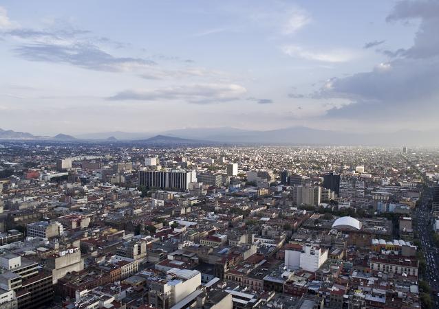 Ciudad de México (archivo)