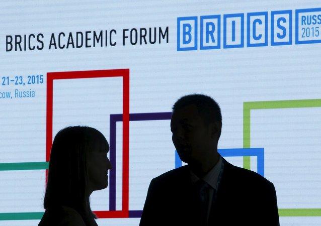 El Foro académico de los BRICS