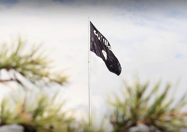 Bandera del Estado Islámico
