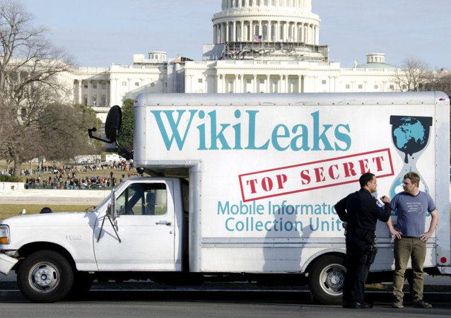 Vehículo de Wikileaks