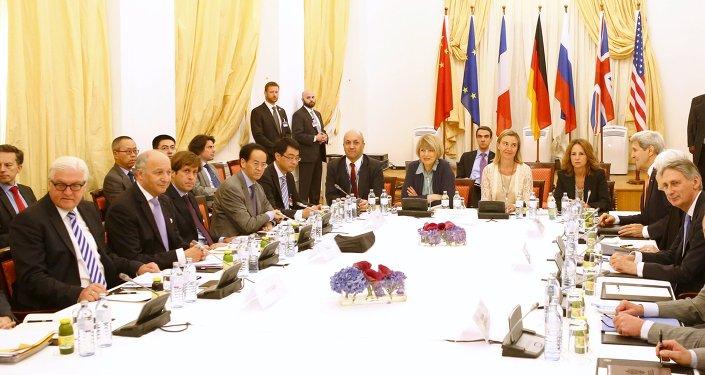 Negociaciones sobre programa nuclear iraní en Viena