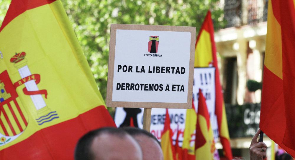 Manifestación de víctimas del terrorismo en Madrid, España