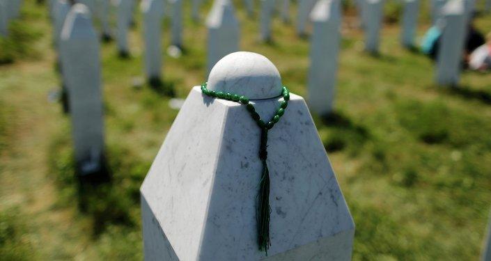 ONU tacha de acto de violencia ataque a primer ministro serbio en Srebrenica