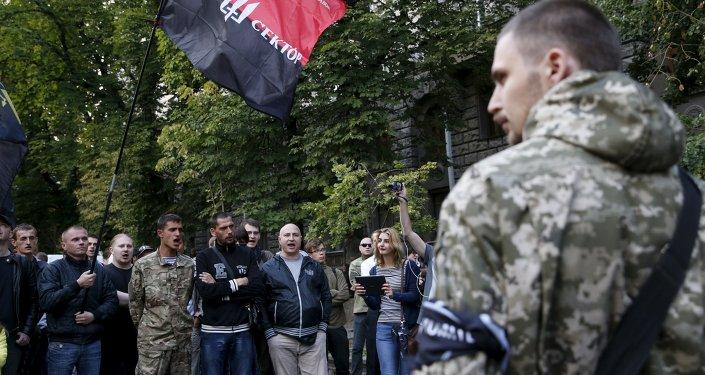 Manifestación en apoyo de Pravy Sektor en Kiev