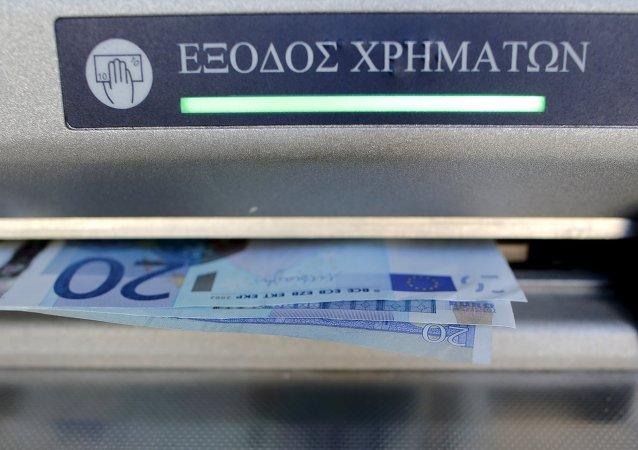 ATM en Atenas