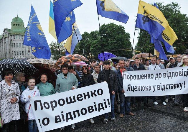 Manifestación de protesta en Lvov