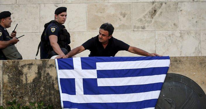 Situación en Atenas