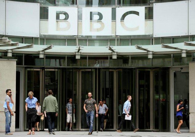 Oficina de la BBC en Londres, Reino Unido (archivo)