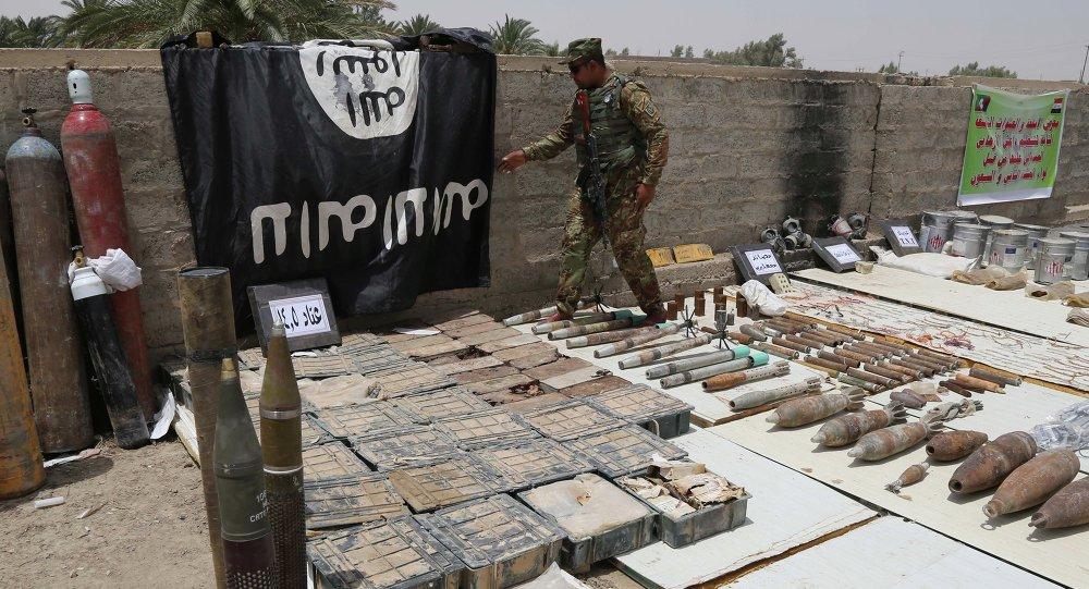 Armas del Estado Islámico