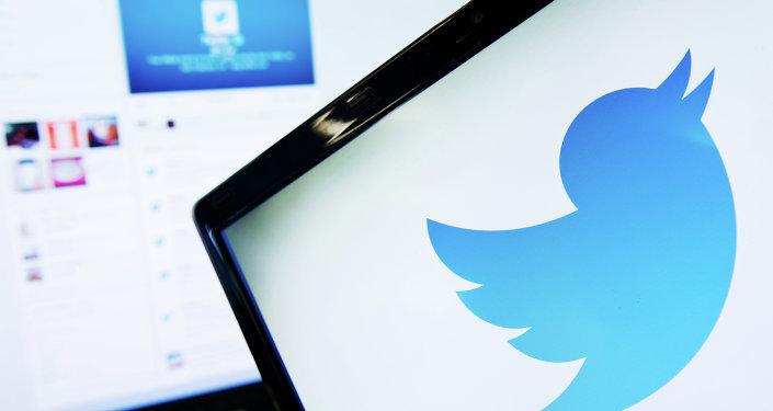 Logo de Twitter (archivo)