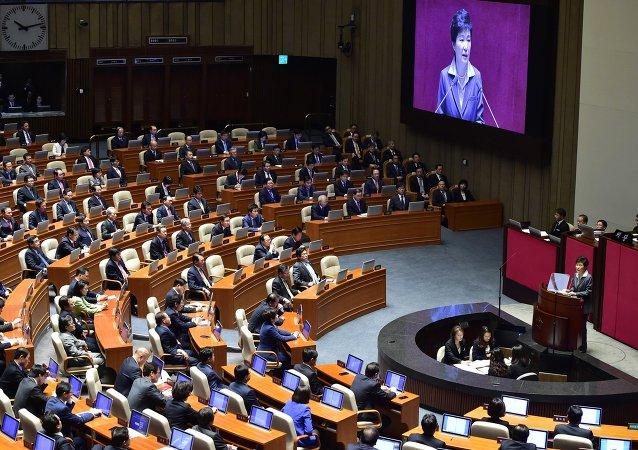 Asamblea Nacional de Corea del Sur