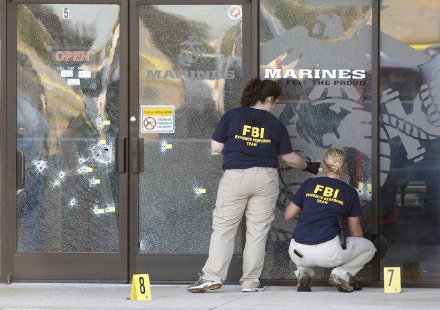 Lugar de tiroteo en Chattanooga