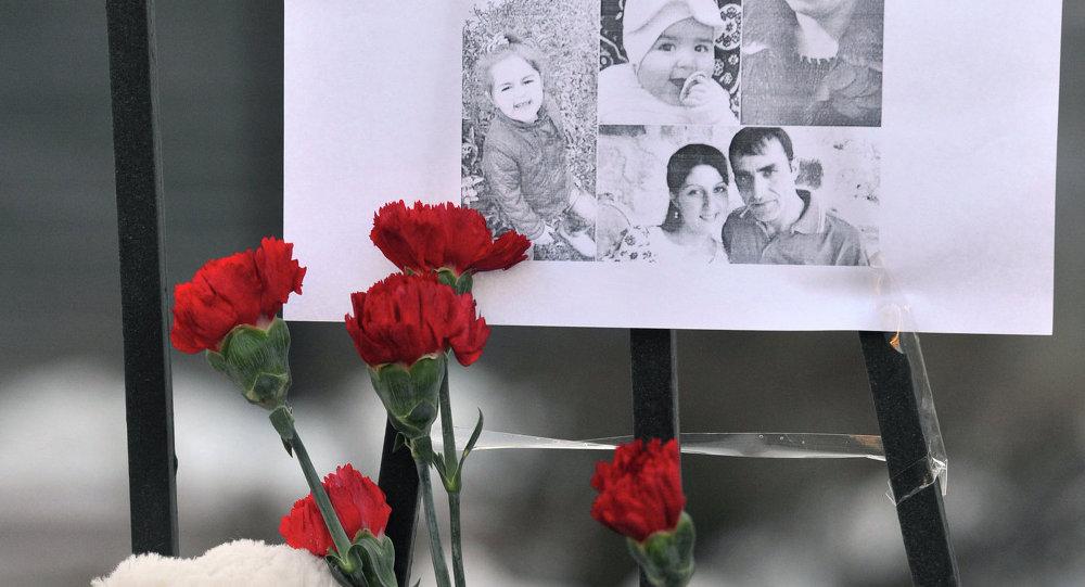 Fotografía de miembros de familia asesinada