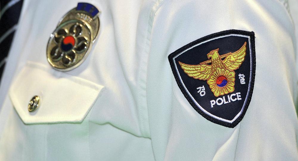 Logotipo de la Policía Nacional de Corea del Sur