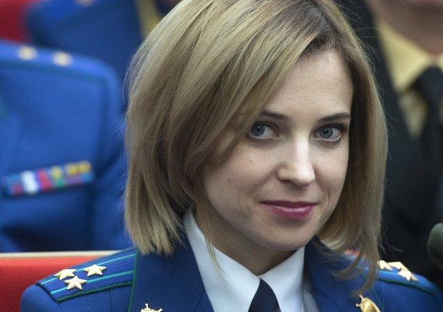 La fiscal de Crimea, Natalia Poklónskaya