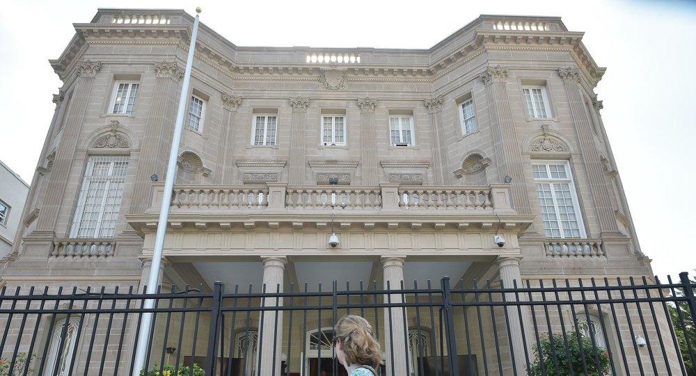 Embajada cubana en Washington