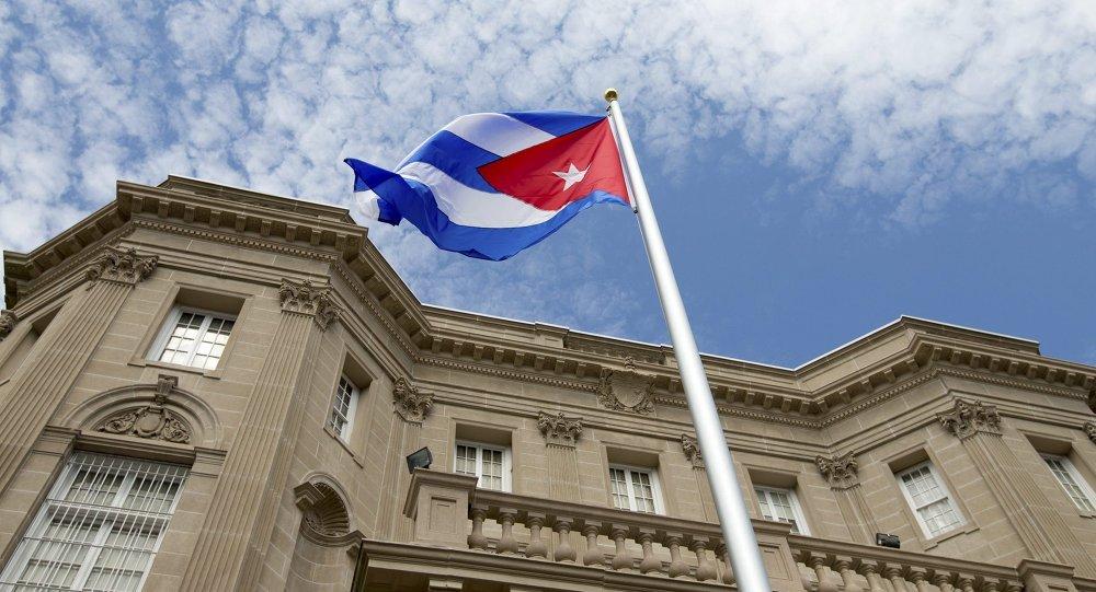 Cuba rechaza en forma enérgica
