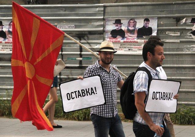 Protestas en Macedonia