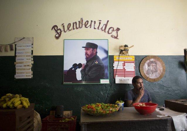 Un mercado estatal en La Habana
