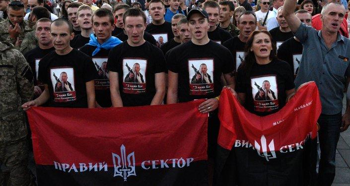 Mitin de Pravy Sektor en el centro de Kiev