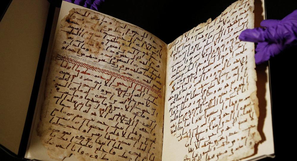 Corán antiguo, encontrado en la Universidad de Birmingham, el 22 de julio, 2015