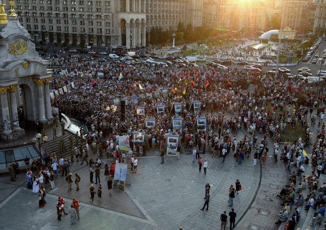 Asamblea Popular del grupo Pravy Sektor en Kiev