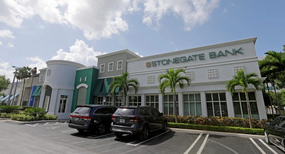 Sede del banco Stonegate