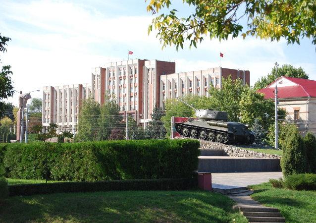 Palacio del gobierno de Transnistria