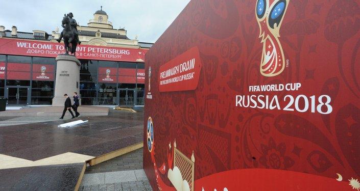 Logo del Mundial 2018 en San Petersburgo