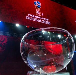 Preparación para el sorteo de la eliminatoria para el Mundial 2018