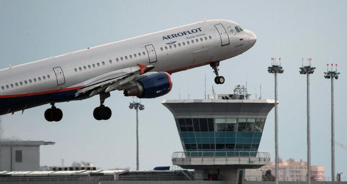 Avión Airbus A321 de compañía aérea rusa Aeroflot
