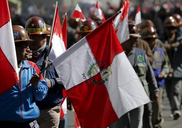Manifestación en Potosí, al sur Bolivia