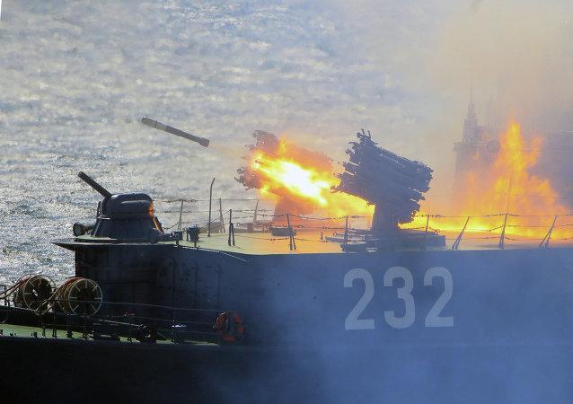 Buque de la Flota rusa del Báltico