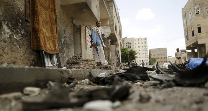 Situación en Saná, la capital de Yemen