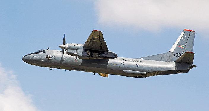 An-26 húngaro