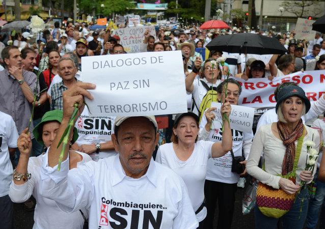 Manifestación en Bogotá, Colombia (Archivo)