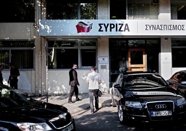 Sede del partido Syriza en Atenas