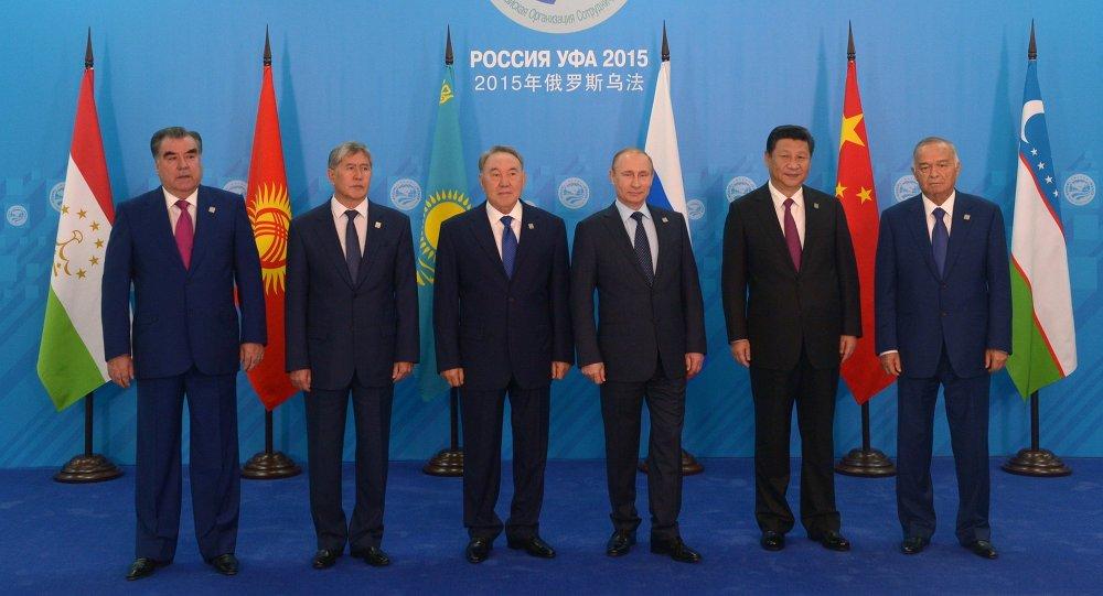 Líderes de los países miembros de la OCS (archivo)