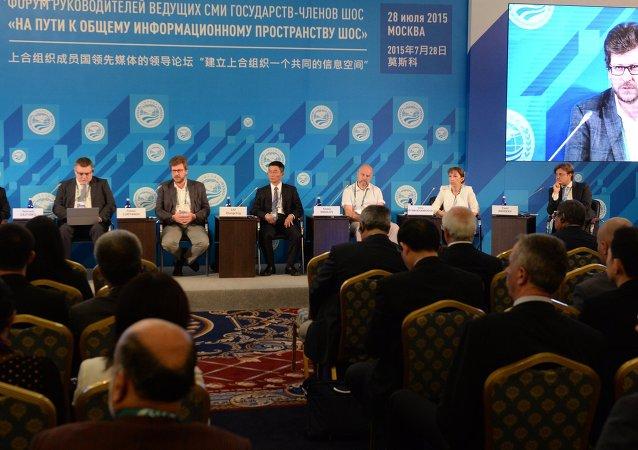 Foro de los principales medios de información de la Organización de Cooperación de Shanghái (OCS) en Moscú, el 28 de julio, 2015
