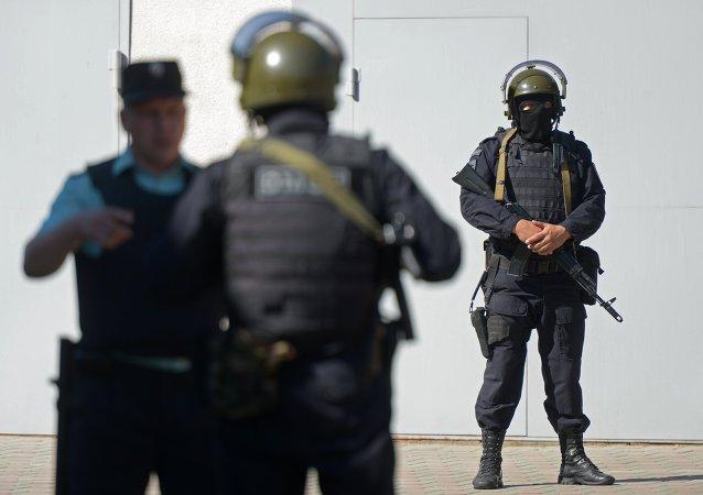 El Servicio Federal de Seguridad de la Federación Rusa
