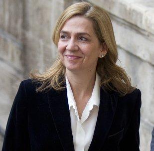 Cristina de Borbón (archivo)