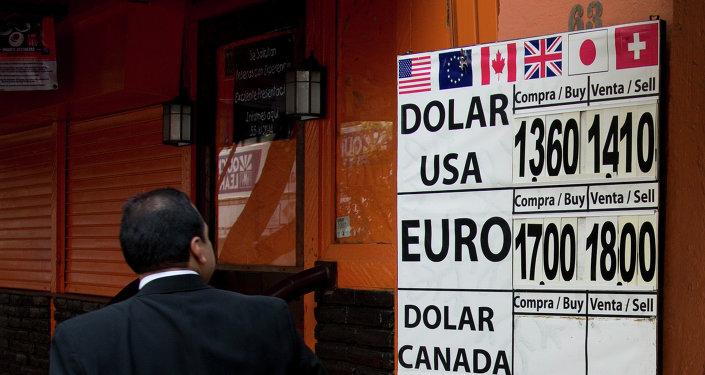 Los tipos de cambio peso mexicano