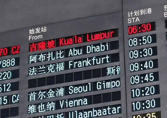 File photo of a flight information board displaying the Scheduled Time of Arrival (STA) of Malaysia Airlines flight MH370 (top, in red) at the Beijing Capital International Airport in Beijing, taken on March 8, 2014.