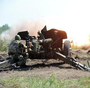 Militares de las Fuerzas Armadas de Ucrania