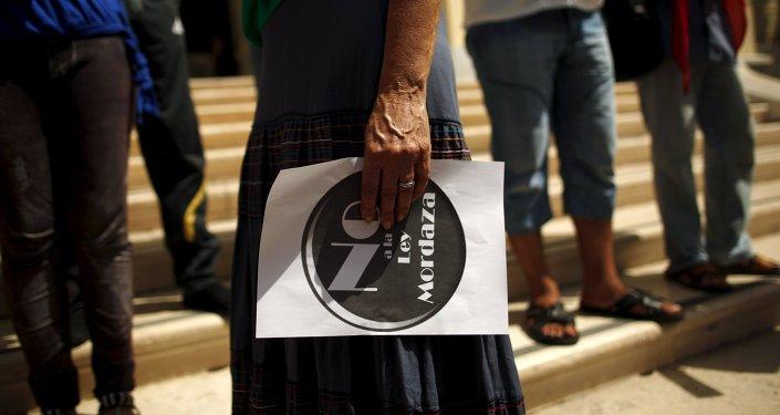 """Protesta contra la """"Ley mordaza"""" en Málaga"""