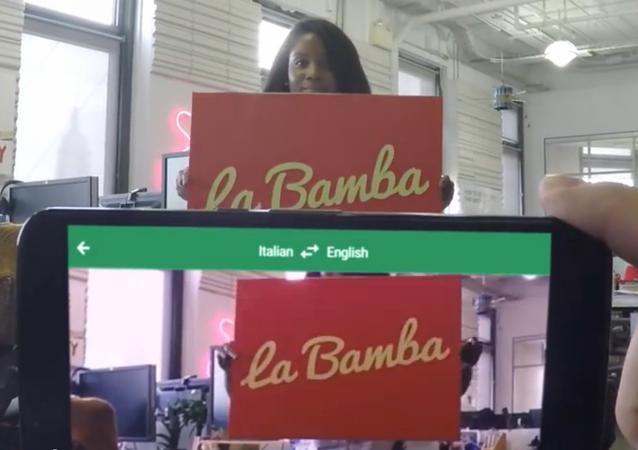 "Google ""baila"" La Bamba"